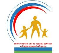 Предложения Аппарата Уполномоченного Межведомственной Рабочей группе при Свердловском областном суде